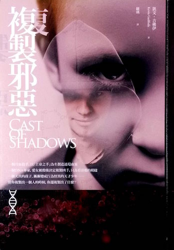 cast-of-shadows