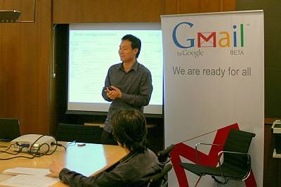 Google Blogger Meeting
